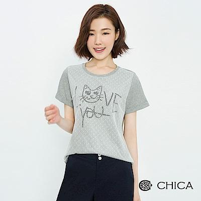 CHICA 俏皮手繪貓咪圖騰外罩網紗上衣(2色)