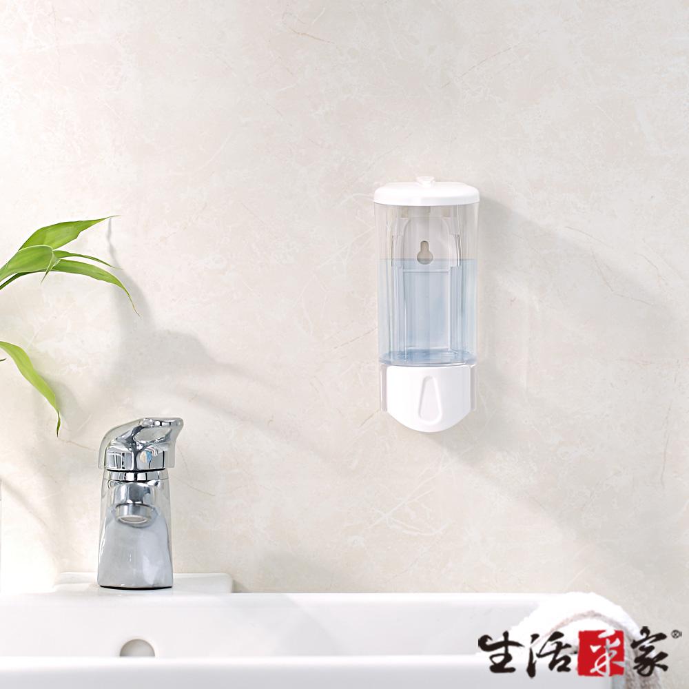SHCJ生活采家 幸福手感 單孔手壓式給皂機480ml-透明白