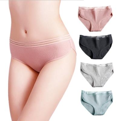 JoyNa (三件入) 運動螺紋透氣內褲 中腰純棉三角褲
