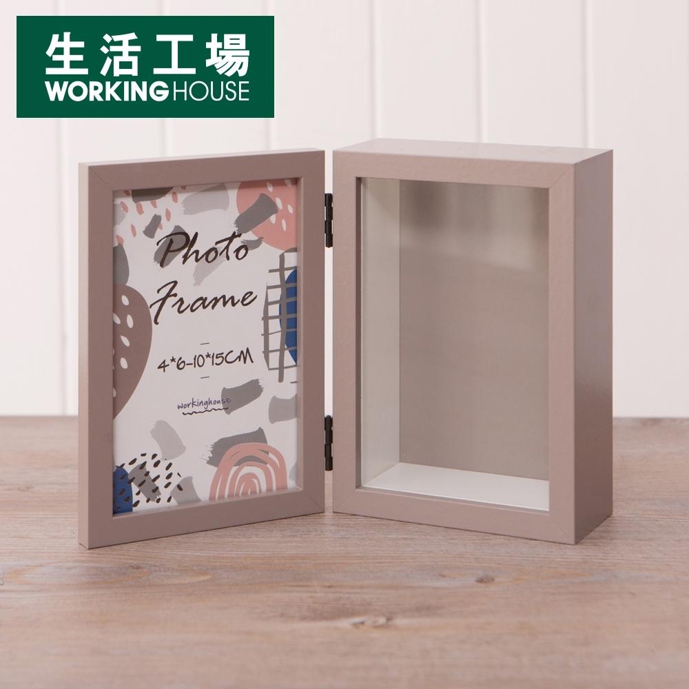 【生活工場】收藏回憶4*6相框展示盒