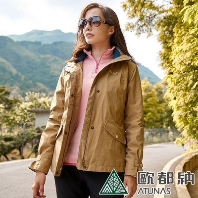 【ATUNAS 歐都納】女款經典GORE-TEX單件式外套A1GT2102W卡其/防水防風透氣/刷毛保暖