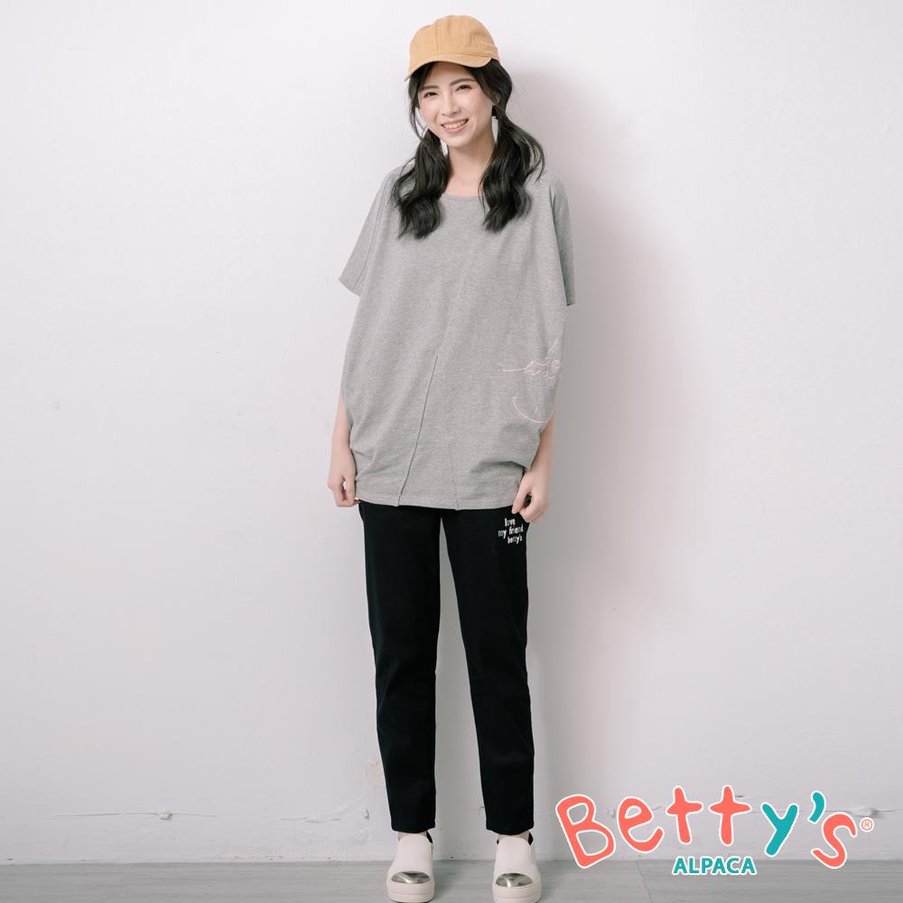 betty's貝蒂思 腰間鬆緊抽繩印貓咪長褲(黑色)