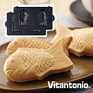 【日本Vitantonio】鬆餅機鯛魚燒烤盤