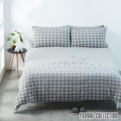 (限時下殺57折) YVONNE COLLECTION 純美棉被套床包多件組均價 (單人/雙人/加大多款任選均價)