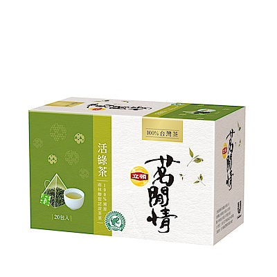 立頓 茗閒情活綠茶(20入/盒)