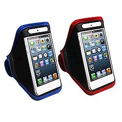 iPhone SE 5 5s 5c 簡約風運動臂套 臂帶