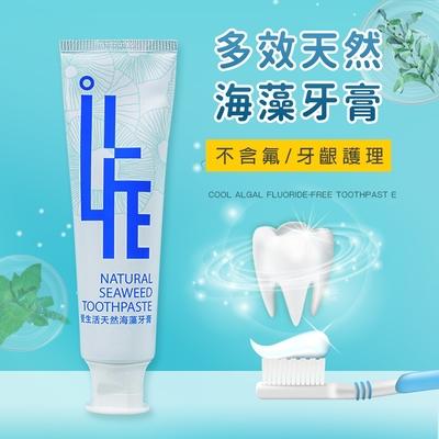 【AGO】多效天然海藻牙膏/牙齦護理(120g/條)