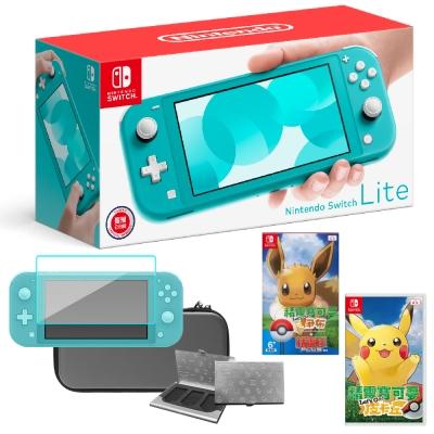 任天堂 Switch Lite主機+主機包+鋼化貼+精靈寶可夢