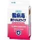 立得清 抗病毒濕巾(腸病毒)50抽3包/組 product thumbnail 1