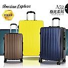 American Explorer美國探險家 行李箱 20吋 雙排輪 旅行箱A52