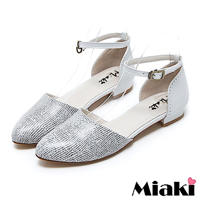 Miaki-尖頭鞋真皮優雅女伶繫帶繞踝低跟包鞋 斑馬紋