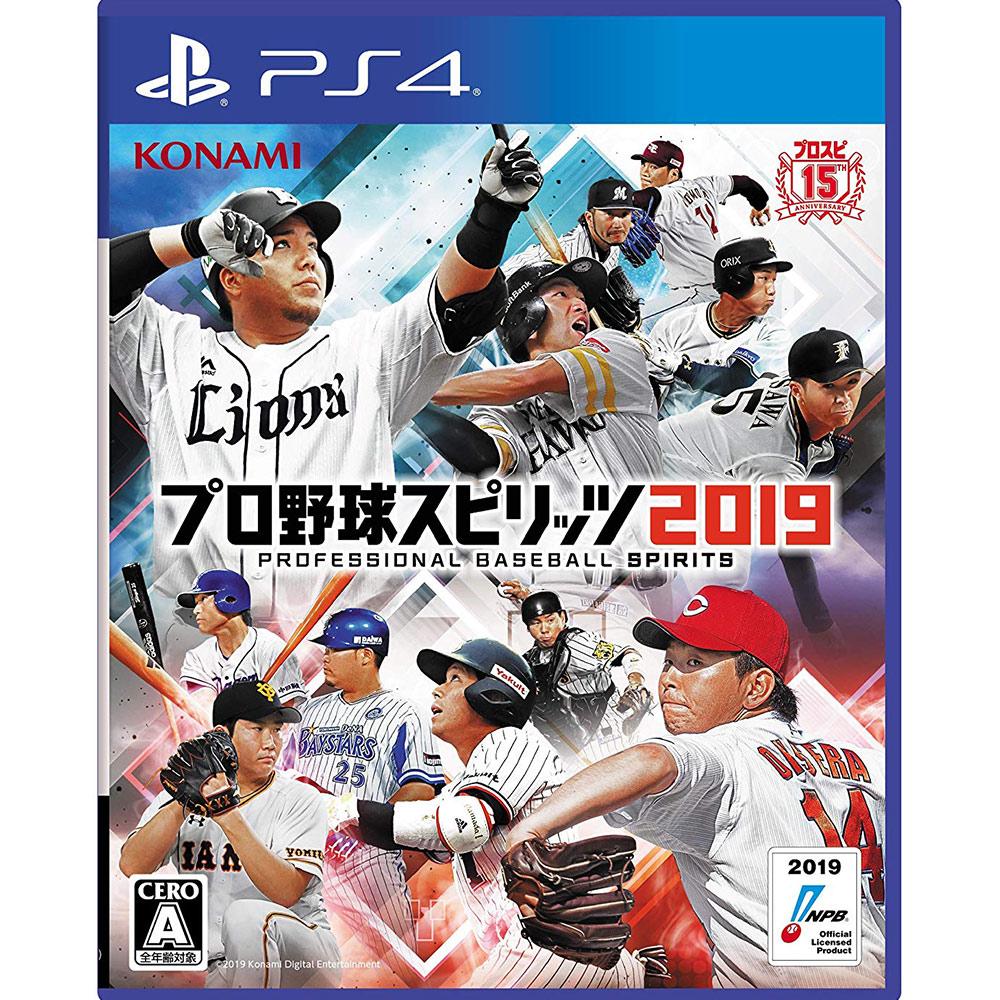 (預購) 職棒野球魂 2019 -PS4日文版