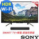 SONY 43吋 FHD連網液晶電視 KDL-43W660F+HT-S200F 聲霸-黑色