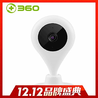 360科技 小水滴智慧雙向無線攝影機(夜視版) D603