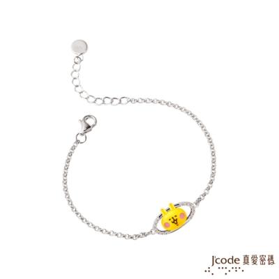 J code真愛密碼金飾 卡娜赫拉的小動物-哈囉粉紅兔兔黃金/純銀手鍊