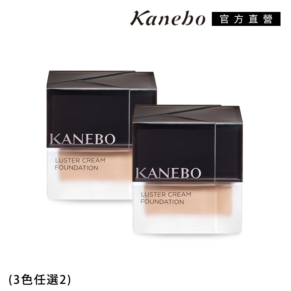 買1送1▼(即期品) KANEBO纖透光采粉霜30mL (3色任選)