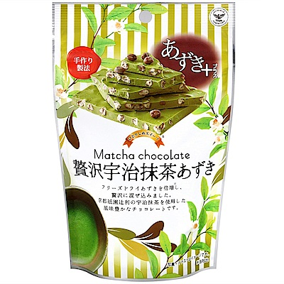 鷹牌 代可可脂巧克力-抹茶紅豆風味(72g)