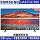 【福利新品】SAMSUNG三星 55吋 4K UHD連網液晶電視 UA55TU7000WXZW product thumbnail 1