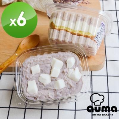 奧瑪烘焙 芋泥QQ盒子X6入