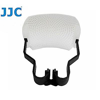JJC 「神盾級」超大型內閃柔光罩FC-2(白色)