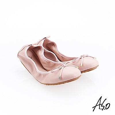 A.S.O 輕履鞋 綁帶軟羊皮可折疊娃娃鞋-粉