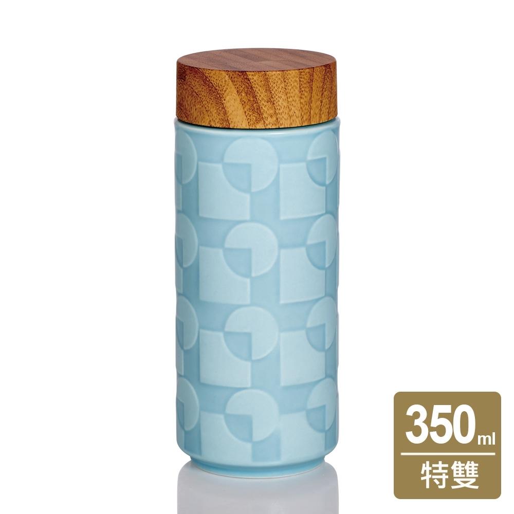 乾唐軒活瓷 天空之城隨身杯350ml (3色任選)