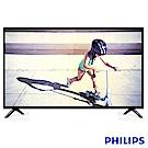 PHILIPS 32型多媒體液晶顯示器32PHH4032/96