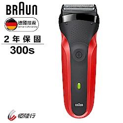 德國百靈BRAUN-三鋒系列電鬍刀300s(紅色)