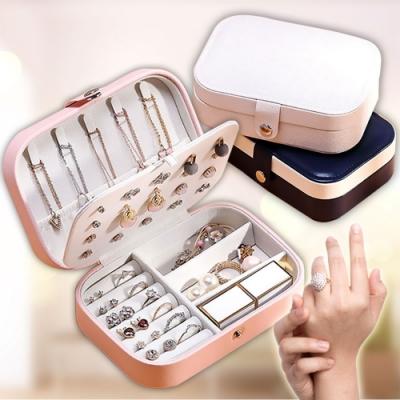 EZlife歐美簡約便攜雙層飾品收納盒
