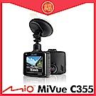 Mio MiVue C355 SONY 感光 GPS行車記錄器-急速配