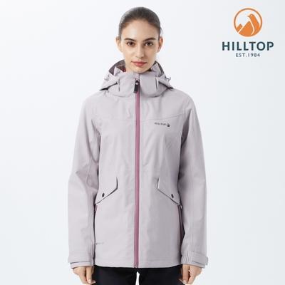 【hilltop山頂鳥】女款GORE-TEX 3L防水透氣外套H22FX7 藕灰