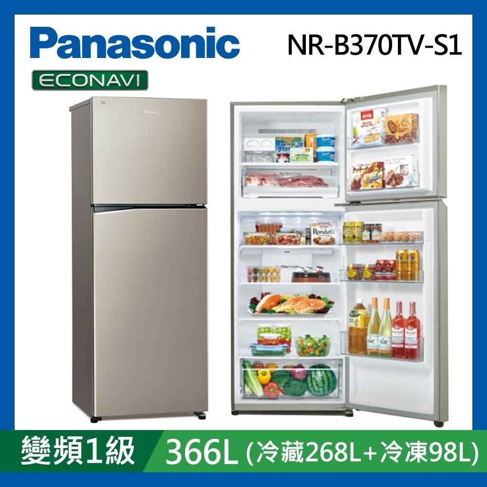 [館長推薦] Panasonic國際牌 366L 一級能效變頻ECONAVI鋼板雙門冰箱 NR-B370TV-S1 星耀金