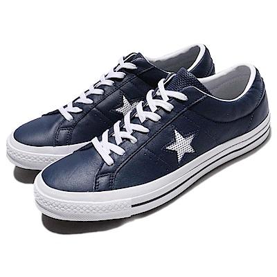 Converse 休閒鞋 ONE STAR OX 男女鞋