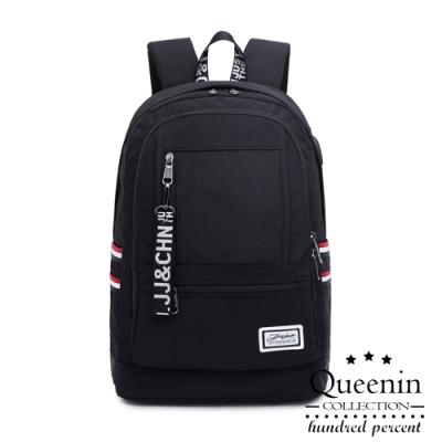 DF Queenin日韓 - 韓系女孩多層收納USB耳機充電休閒後背包-共3色