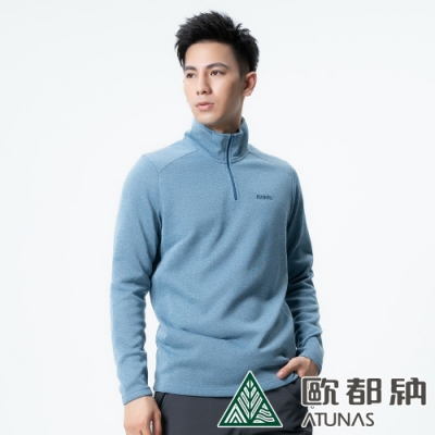 【ATUNAS 歐都納】男FLEECE刷毛長袖保暖POLO衫A1-P1820M麻淺藍