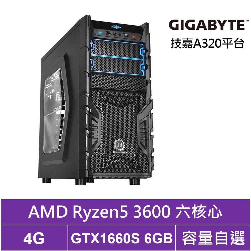 技嘉A320平台[天鳳中將]R5六核GTX1660S獨顯電腦