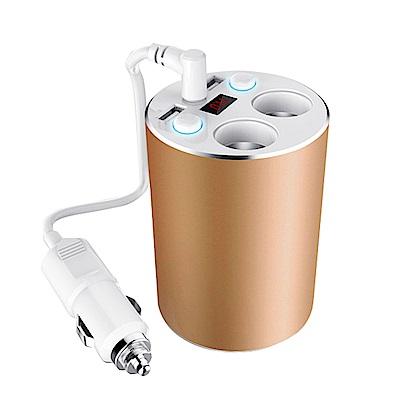 CA-2C2UV1 杯型智慧雙USB+雙點菸孔輸出車用充電器