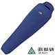 【ATUNAS 歐都納 】LIGHT MOMMY科技纖維木乃伊式睡袋A1SBAA02N深藍 product thumbnail 1
