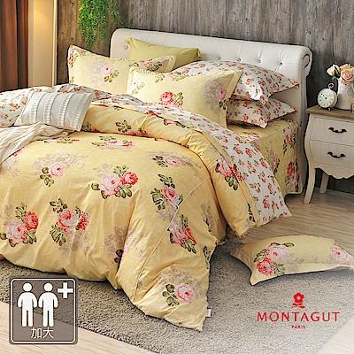 MONTAGUT - 南法的陽光-200織紗精梳棉-鋪棉床罩組(加大)