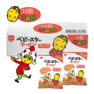 OYATSU優雅食 點心餅-大雞汁特裝箱(88g*10入)