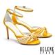 涼鞋 HELENE SPARK 艷麗盛夏撞色線條美型高跟涼鞋-黃 product thumbnail 1