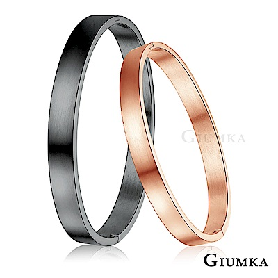 GIUMKA白鋼素面時尚情侶對手環-黑玫霧面