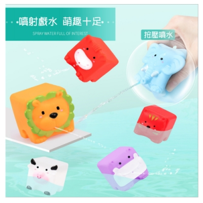 Joy toy 幼兒洗澡沐浴軟膠玩具組(洗澡玩具)6m+