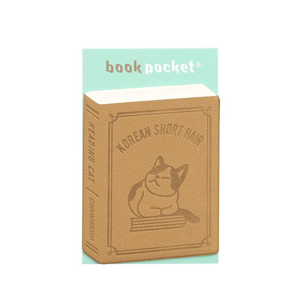 bookfriends 書本口袋貼紙-短毛貓