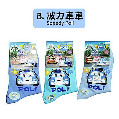 (任選)台灣製造卡通短襪1雙(波力車車系列19-21cm)