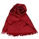 COACH 經典滿版LOGO羊毛混絲針織披肩圍巾 莫蘭迪紅 product thumbnail 1