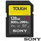 SONY SF-G128T SD SDXC 128G 128GB 300MB/S V90 TOUGH UHS-II 高速記憶卡 (公司貨) 支援 4K product thumbnail 1