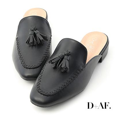 D+AF 自在生活.麥穗小流蘇低跟穆勒鞋*黑