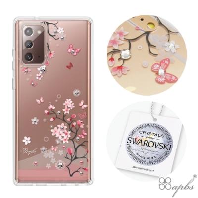 apbs Samsung Galaxy Note 20 & Note 20 Ultra 輕薄軍規防摔施華彩鑽手機殼-日本櫻