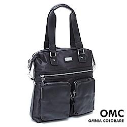 OMC - 韓國狎鷗亭系質感雙口袋真皮2用型直立式托特包